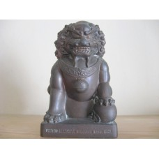 United Malayan Banking Corp. Bhd. Lion Coin Bank #2