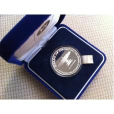 Petronas Malaysian F1 Grand Prix 25 Ringgit Silver Coin