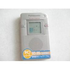 Panasonic IC Voice Recorder RR-DR60
